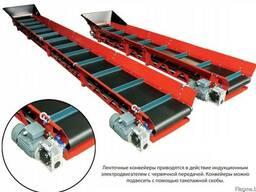 Модульные ленточные конвейеры. Транспортер ленточный