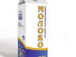 Молоко питьевое пастеризованное 2,5% жирности