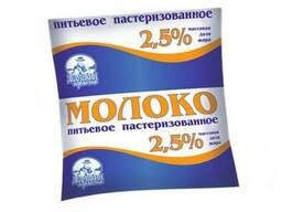 Молоко питьевое пастеризованное 2,5% жирности, 0,5л