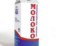 Молоко питьевое пастеризованное 3,2% жирности