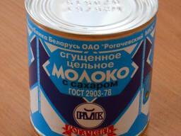 Молоко Сгущеное 380 гр