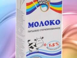 Молоко стерилизованное