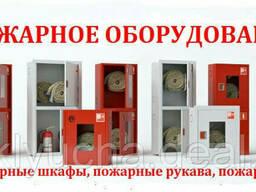 Проверка пожарной безопасности Жодино