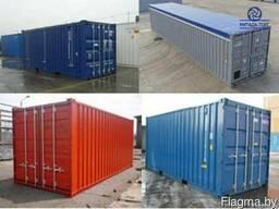 Морские сухогрузные контейнеры