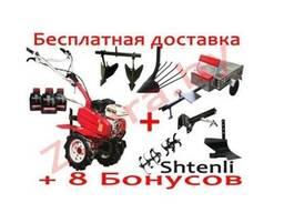 Мотоблок Shtenli (Штенли) 900 pro