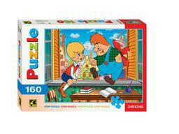 """Мозаика """"puzzle"""" 160 """"Приключения начинаются"""" С/м"""