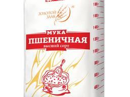 Купим муку производство РБ, РФ расфасованную по 2 кг высшего сорта