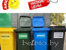 Контейнер мусорный 120 литров. Пластиковый бак 0,12 м3