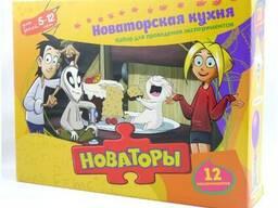 """Набор для проведения экспериментов """"Новаторская кухня"""""""