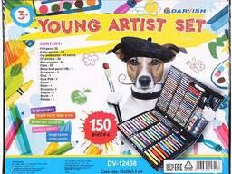 Набор для юного художника 150 предметов в чемодане