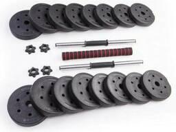 Набор композитных гантелей TREX Sport 30 кг с соединительным грифом