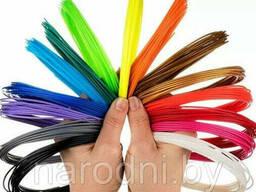 Пластик PLA для 3D ручки (Разные цвета на выбор) 1 моток -10м. Чернила для 3Д ручки