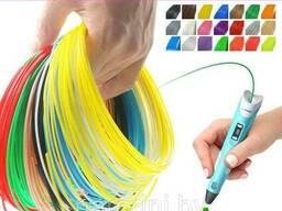 Набор пластика ПЛА для 3D ручек (Разные цвета на выбор) 1 моток -10м. Чернила для 3Д ручки
