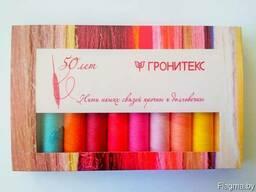 Наборы швейных ниток