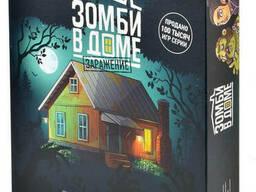 Настольная игра Зомби в доме Заражение