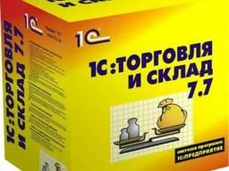 Настройка и конфигурирование 1С Бухгалтерия 7 под ключ!