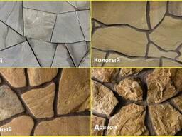 ►Натуральный природный камень песчаник◄ (плитняк, пластушка)