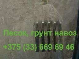 Песок, Навоз, Грунт, Чернозем в Логойске, Жодино, Смолевичи