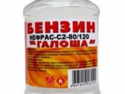 Нефрас С-2 (Бензин Галоша)