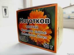 Ноготков цветки, цельное расфасованное сырье в пачке, 50 г.