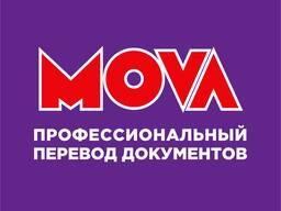 Нотариальный переводчик в Барановичах