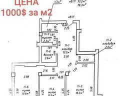 Новые 2-х комнатные квартиры в центре (см. описание)