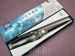 Ножницы для стрижки овец. Золотое Руно №5