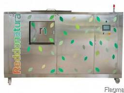 Оборудование для переработки пищевых отходов RN 700