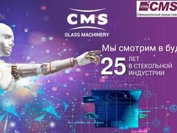 Оборудование для производства стеклопакетов и обработки стекла CMS Glass machinery