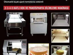 Оборудование для резки бисквитов и кексов