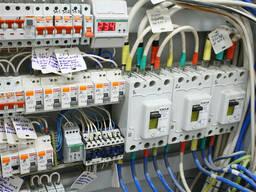 Аутсоринг электрохозяйства