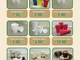 Одноразовая посуда любых объемов