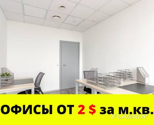 Офис 10 кв. м. с ммебелью в Полоцке