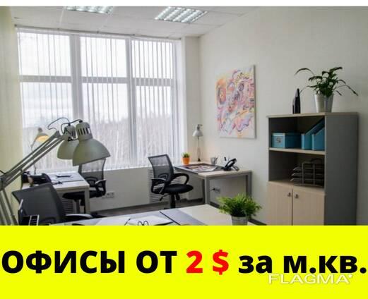 ОФИС 13 кв. м. в ПОЛОЦКЕ