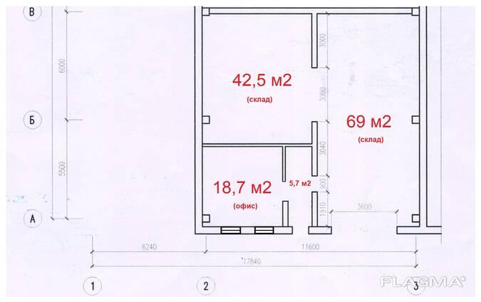 Офис два складских помещения