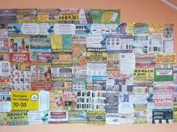 Офсетная печать. Печать листовок, флаеров, буклетов в Гродно
