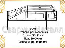 Ограда Прямоугольник