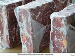 Оказываем услуги по переработке говядины