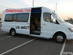 Организация экскурсий(Беларусь, Украина, Россия).