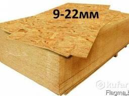 OSB плита толщина 9, 10, 12, 15, 18 и 22мм
