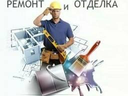 Отделочные работы
