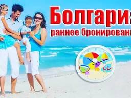 Отдых в Болгарии, вылет из Минска!