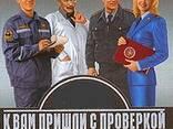 Санитарные нормы Беларуси 2020 - фото 1
