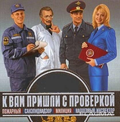 Санитарные нормы Беларуси 2020