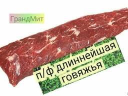 П/ф длиннейшая говяжья мышца.