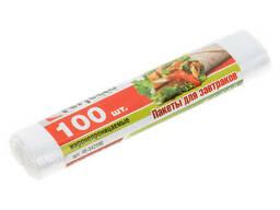 Пакеты для завтраков, 100 шт. , Perfecto Linea