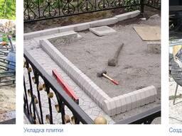 Благоустройство могил, Памятник под ключ. Березовка и рн