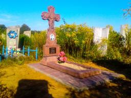 """Памятник """"Распятие"""""""