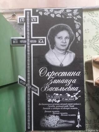 Памятники гранитные..Витебске.Полоцк.Новаполоцк.