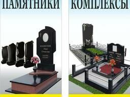 Памятники(Украина, Карелия). Доставка. Установка.